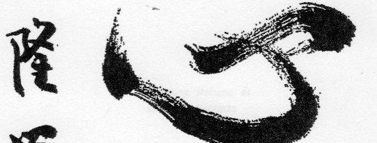 grafologia zen accurata spontanea